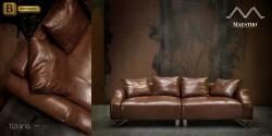 роскошный прямой кожаный диван купить москва