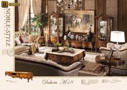 Гостиная Дакота М18 в классическом стиле из массива цвет орех