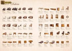 Каталог Классической Мебели Дакота М18 Размеры