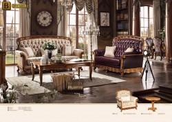 Классическая мебель Дакота М18 для гостиной натуральная кожа массив дерева ткань Италия