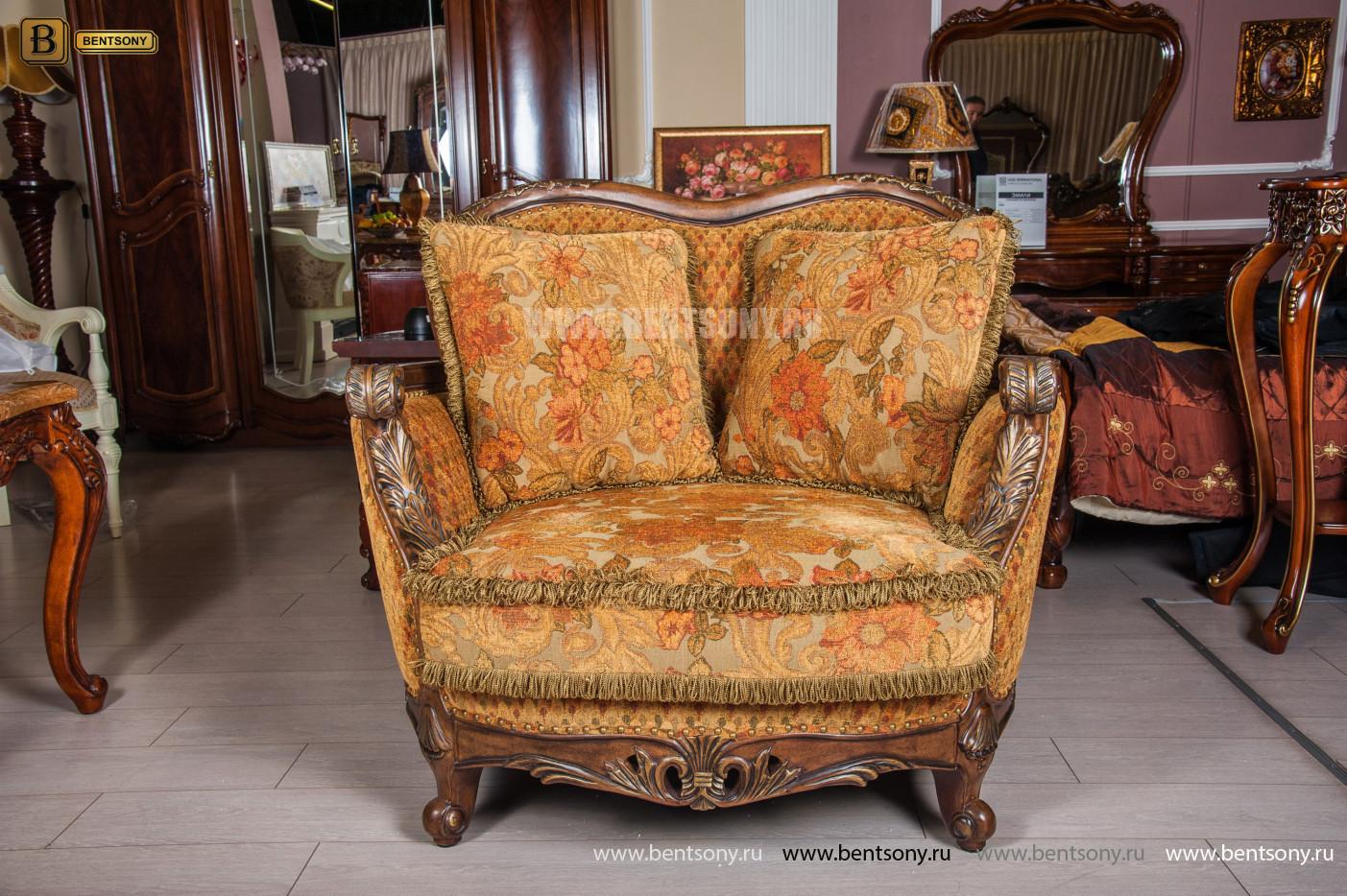 Тканевое классическое кресло Рамирес