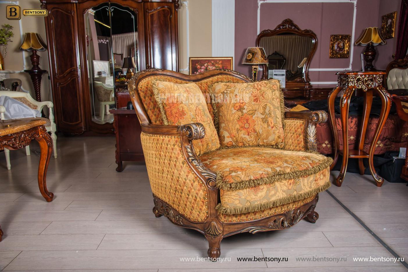 Уютное тканевое классическое кресло Рамирес