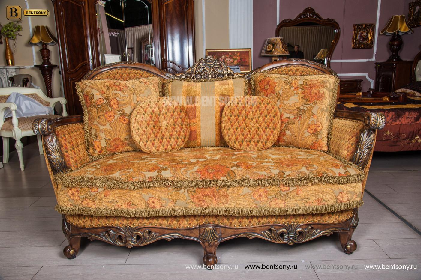 Двойной тканевый диван Рамирес