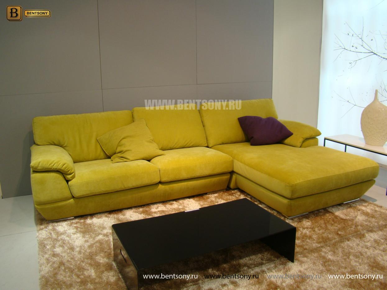 лимонный тканевый диван купить Москва