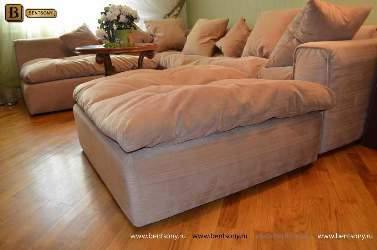Карамельный диван Бениамино