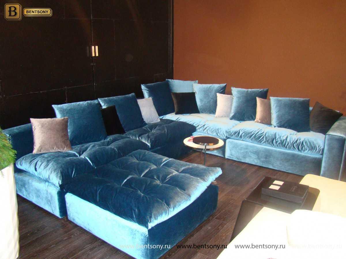 Синий диван Бениамино