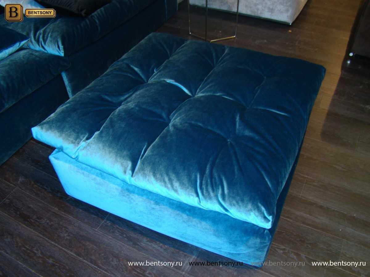 Пуф дивана Бениамино. Цвет Синий.
