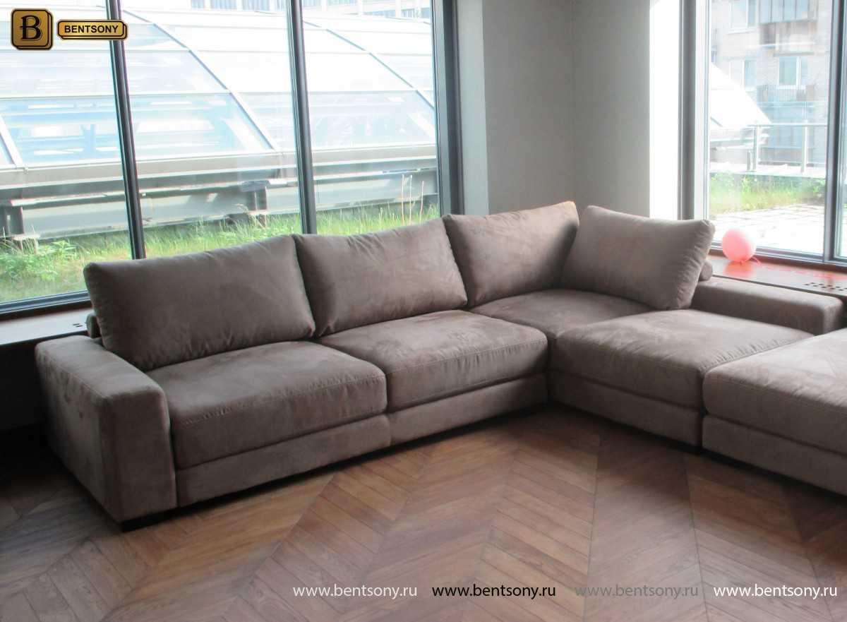 светлый модульный диван Луиджи купить Москва