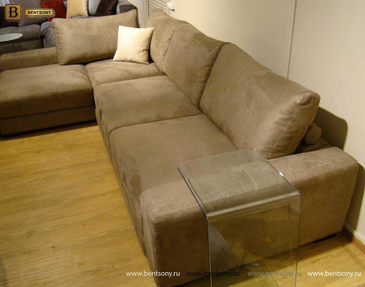 купить модульный диван Луиджи замша
