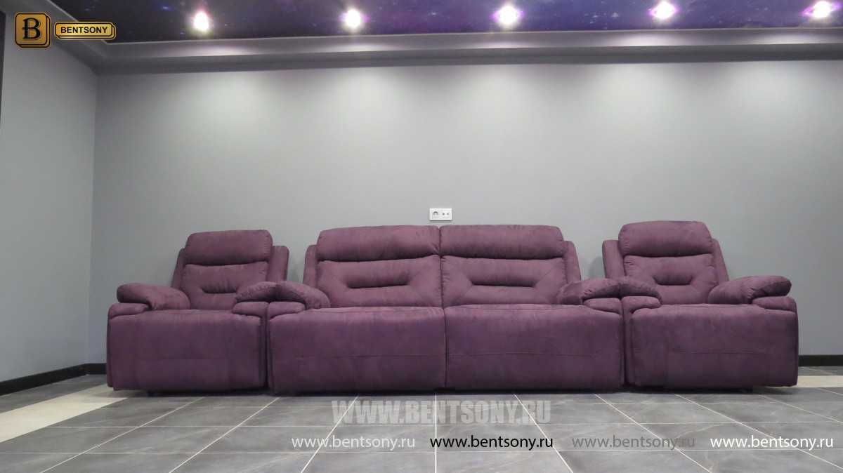 Фиолетовые тканевые диваны Амелия фото