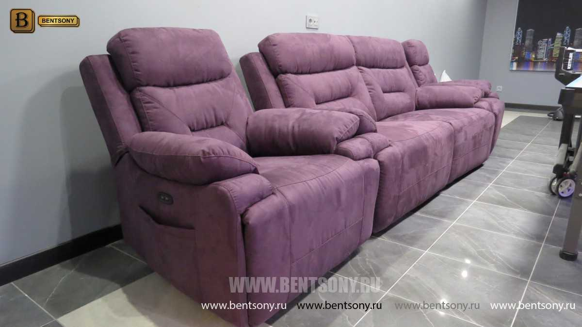 Кресло Амелия ( Алькантара) распродажа