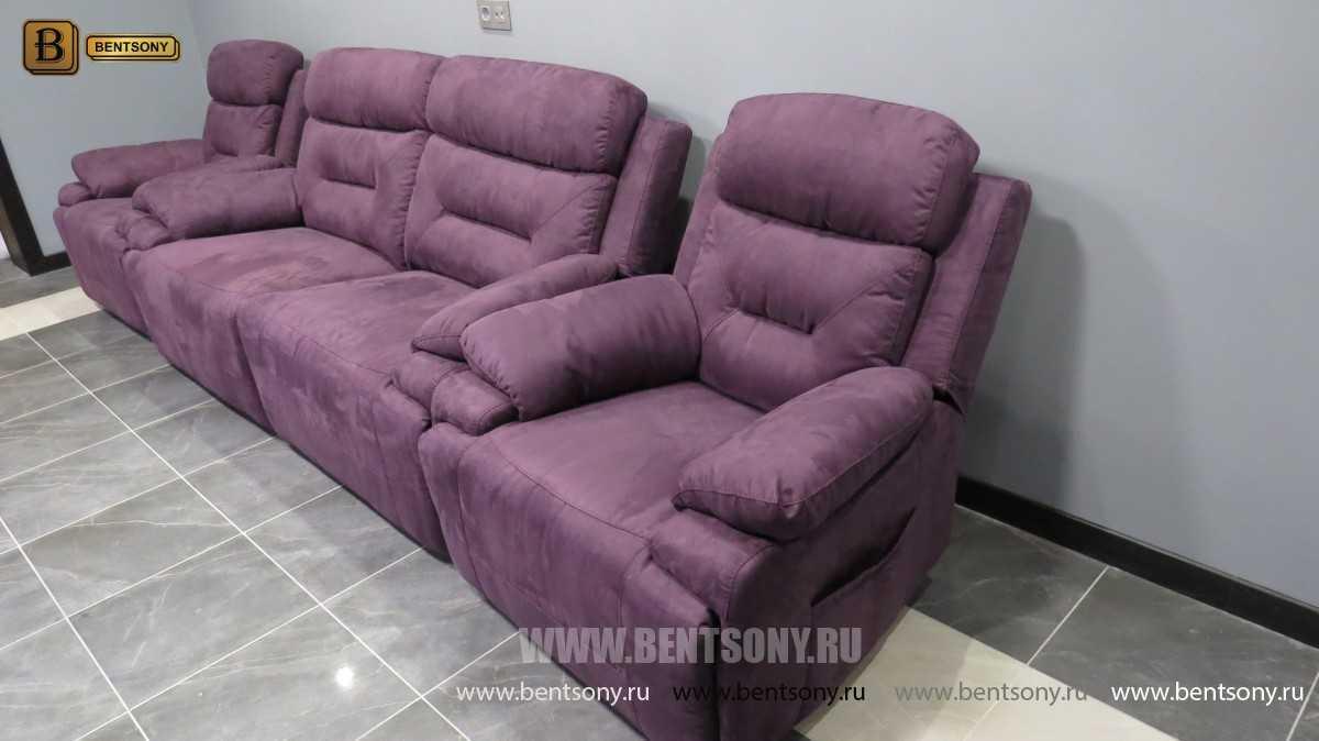 Кресло Амелия ( Алькантара) каталог мебели