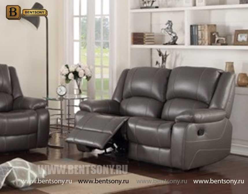 Кресло Пандуци (Реклайнер, Натуральная Кожа) купить