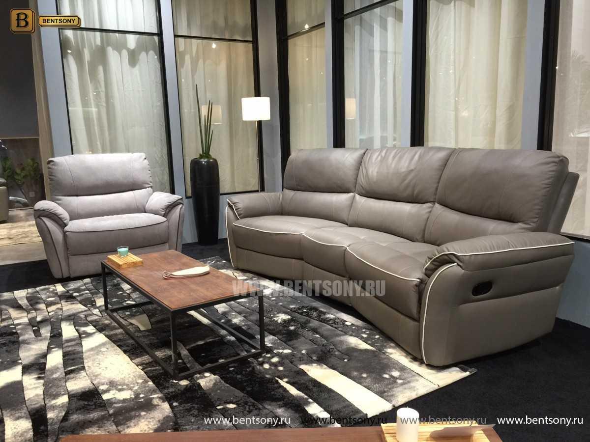 серый кожаный диван Терцо купить москва