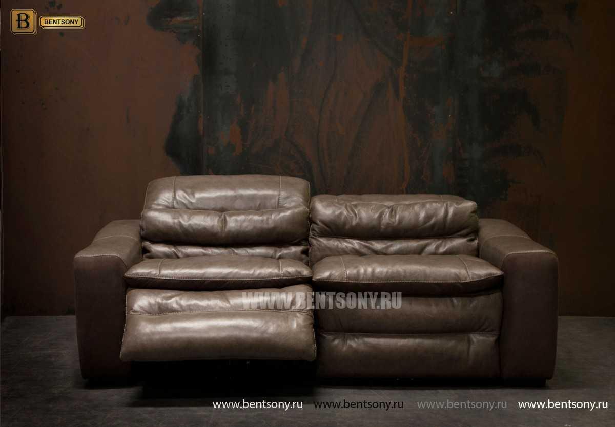 прямой кожаный диван Урбано реклайнеры