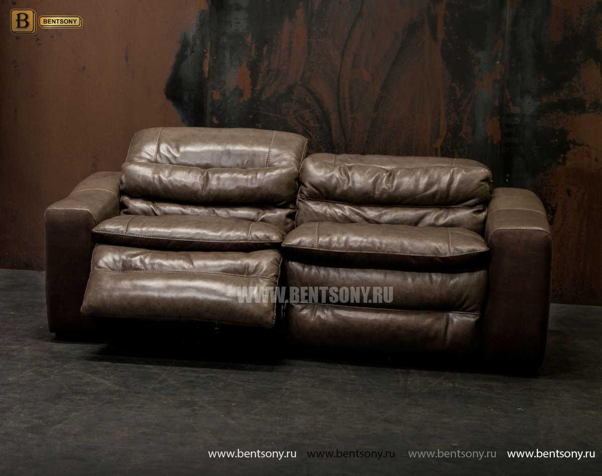 прямой кожаный диван Урбано реклайнер