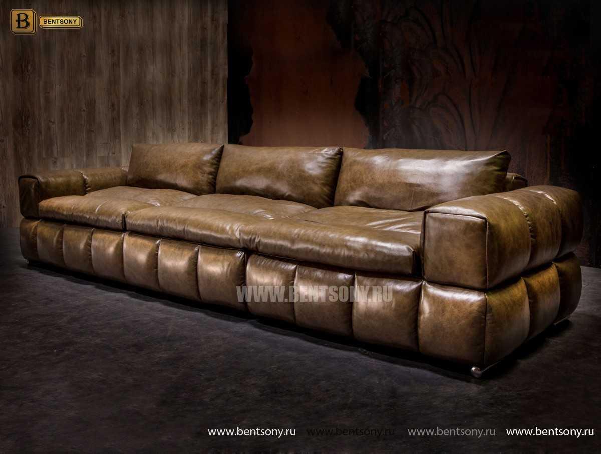 купить стильный кожаный диван Москва
