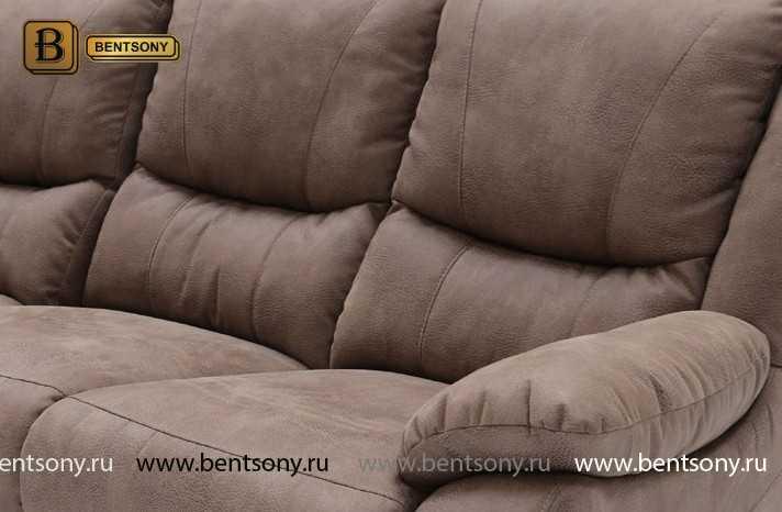 Диван Эднна (Реклайнеры) купить в Москве