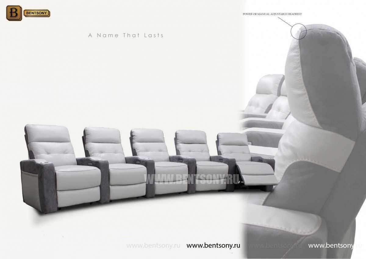 модульный диван Джинато с реклайнерами москва