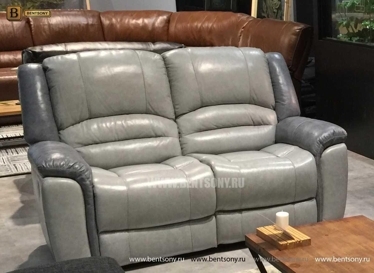 Кресло Романо цена