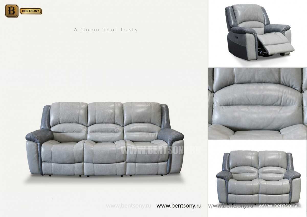 Кресло Романо каталог мебели