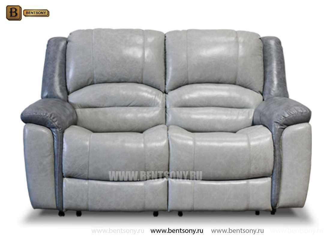 Кресло Романо купить