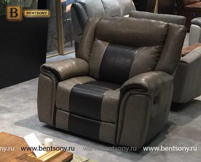 Кресло Папариано (Реклайнер)