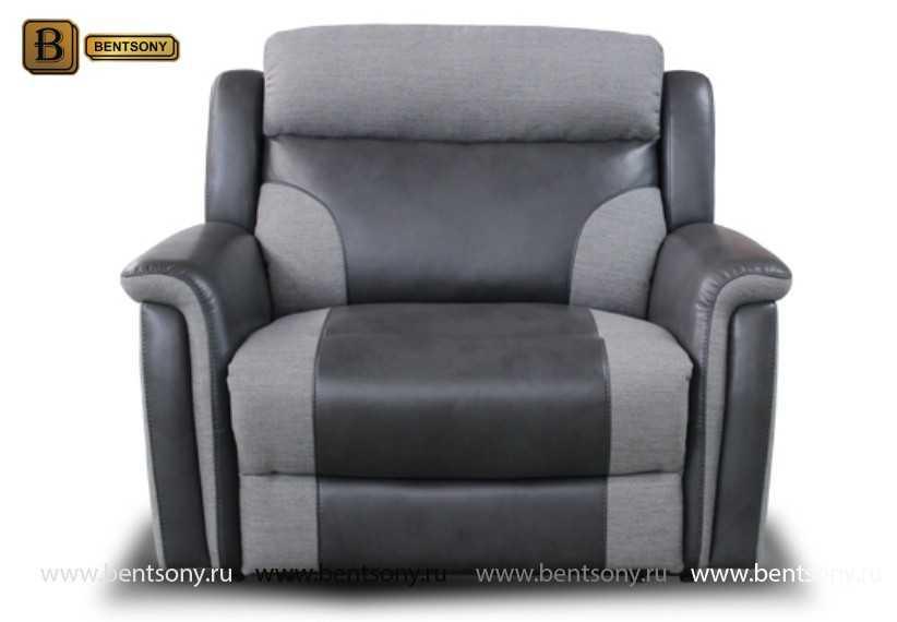 Кресло Пертегадо (Реклайнер) для дома