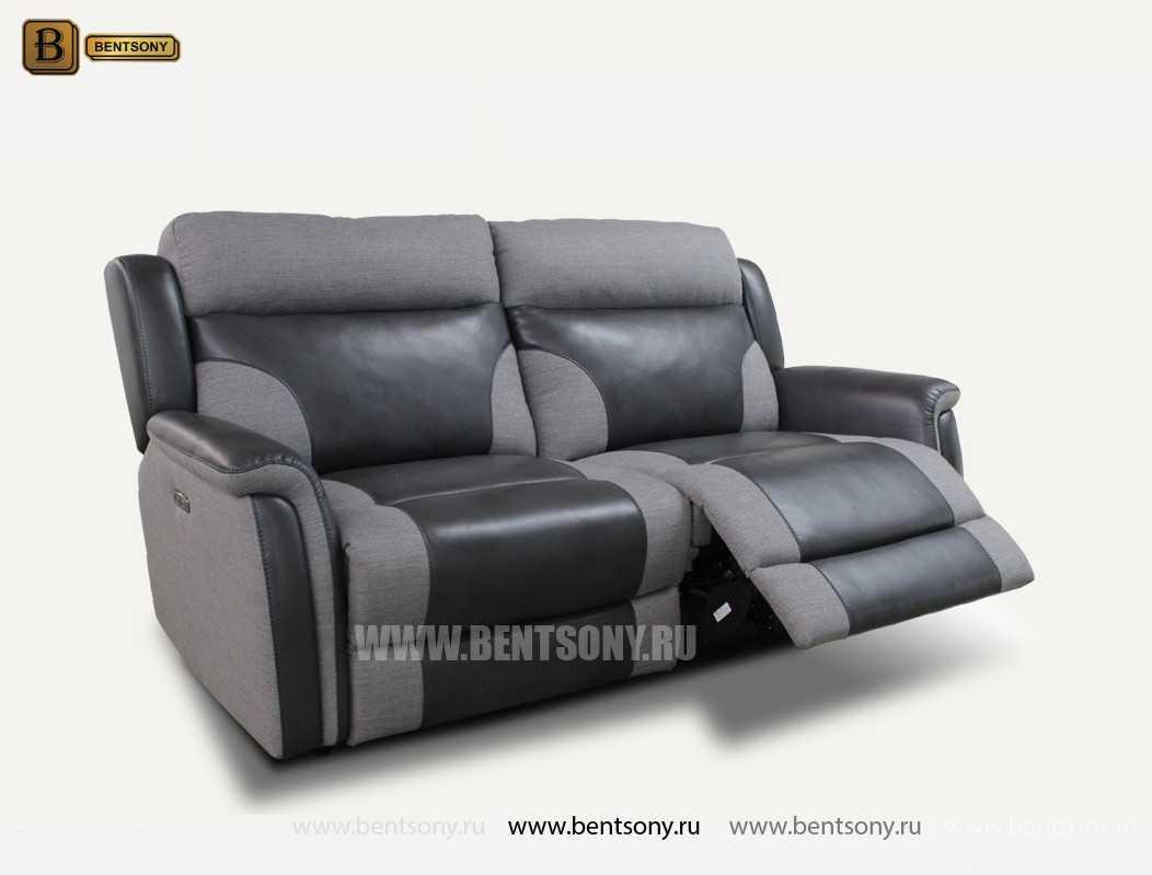 Кресло Пертегадо (Реклайнер) каталог мебели с ценами