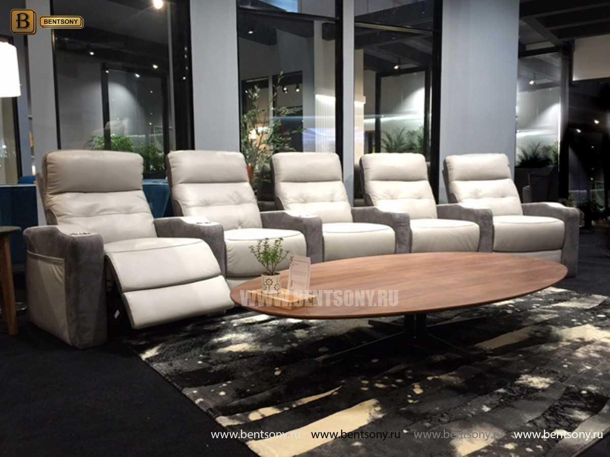 Кожаный диван Джинато для домашнего кинотеатра