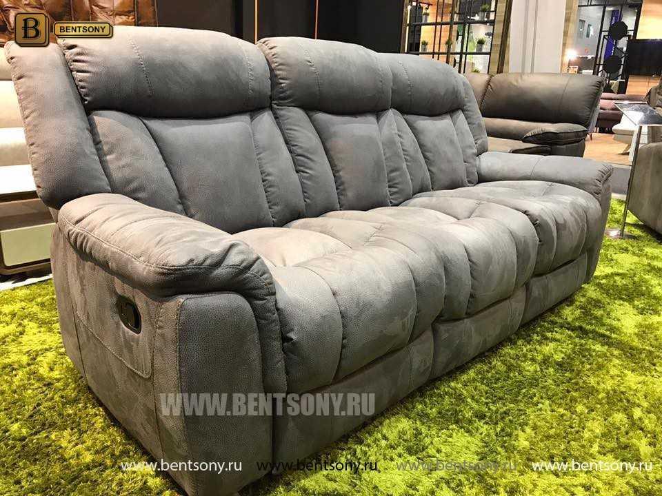 прямой диван с реклайнерами Луче
