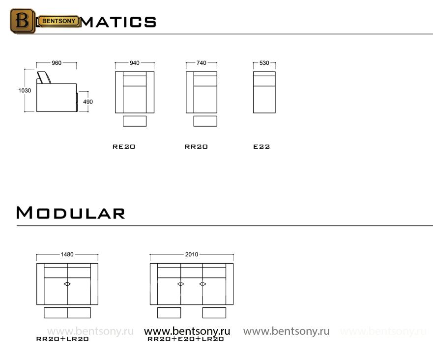 Размеры модульный диван Паркер реклайнер