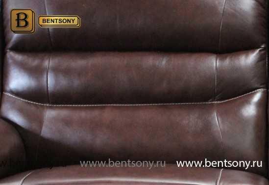 Кресло Бачино (Реклайнеры, Натуральная Кожа)