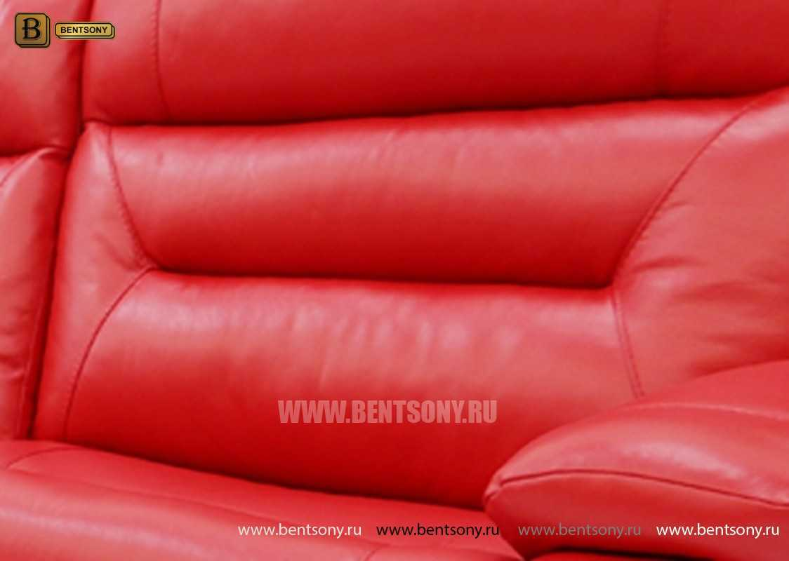 Кресло Ньюпорт  (Реклайнер, Нат Кожа) официальный сайт цены