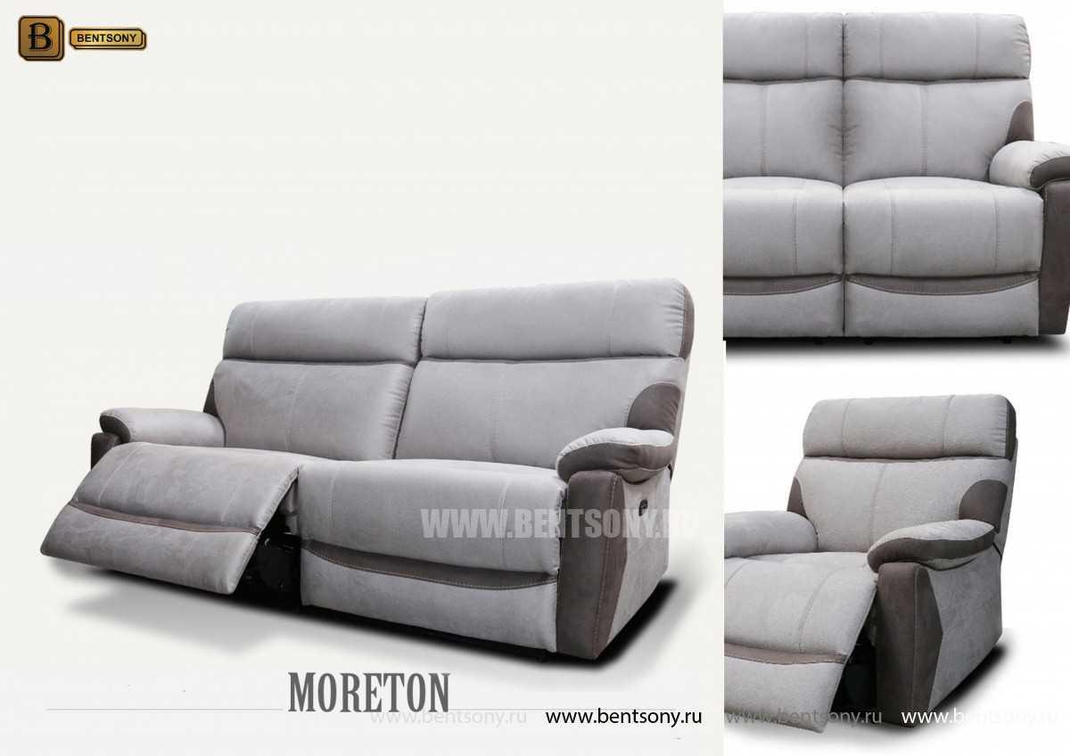 Кресло Моретон (Реклайнер, Алькантара) для квартиры