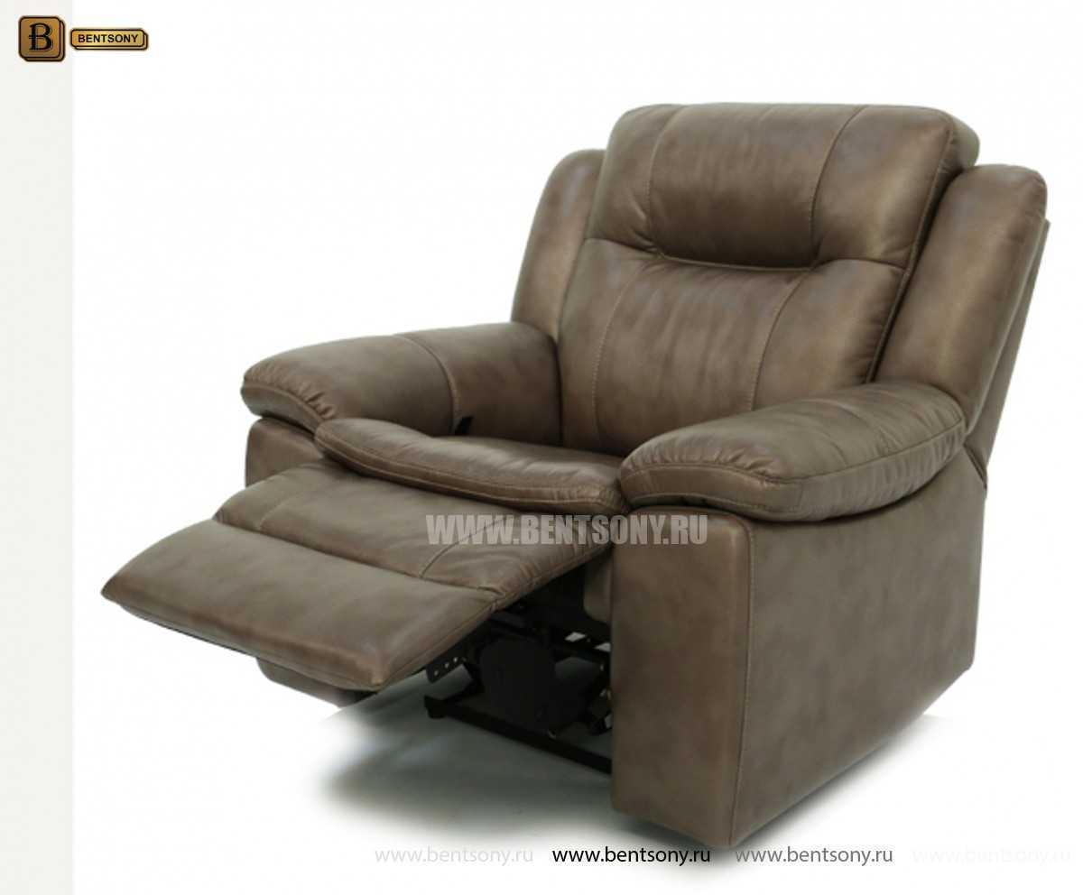Кресло Донато (Реклайнер)