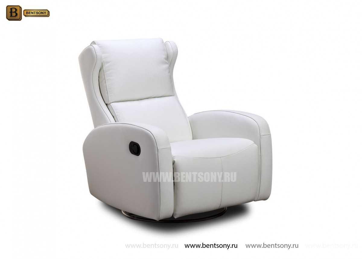 Кресло Джино (Реклайнер, Натуральная кожа)