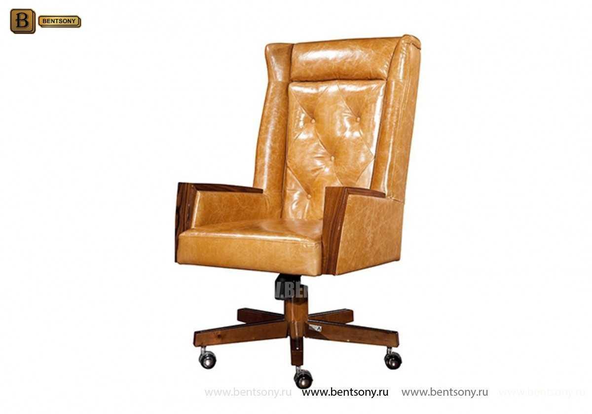 Кресло Кабинетное 880-1 официальный сайт цены