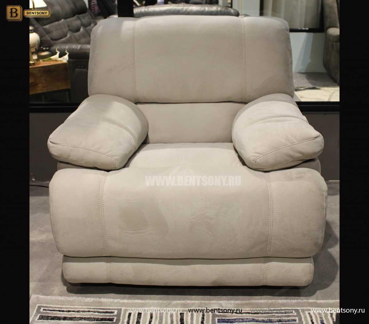 Кресло Марко (Реклайнер, Алькантара) в интерьере