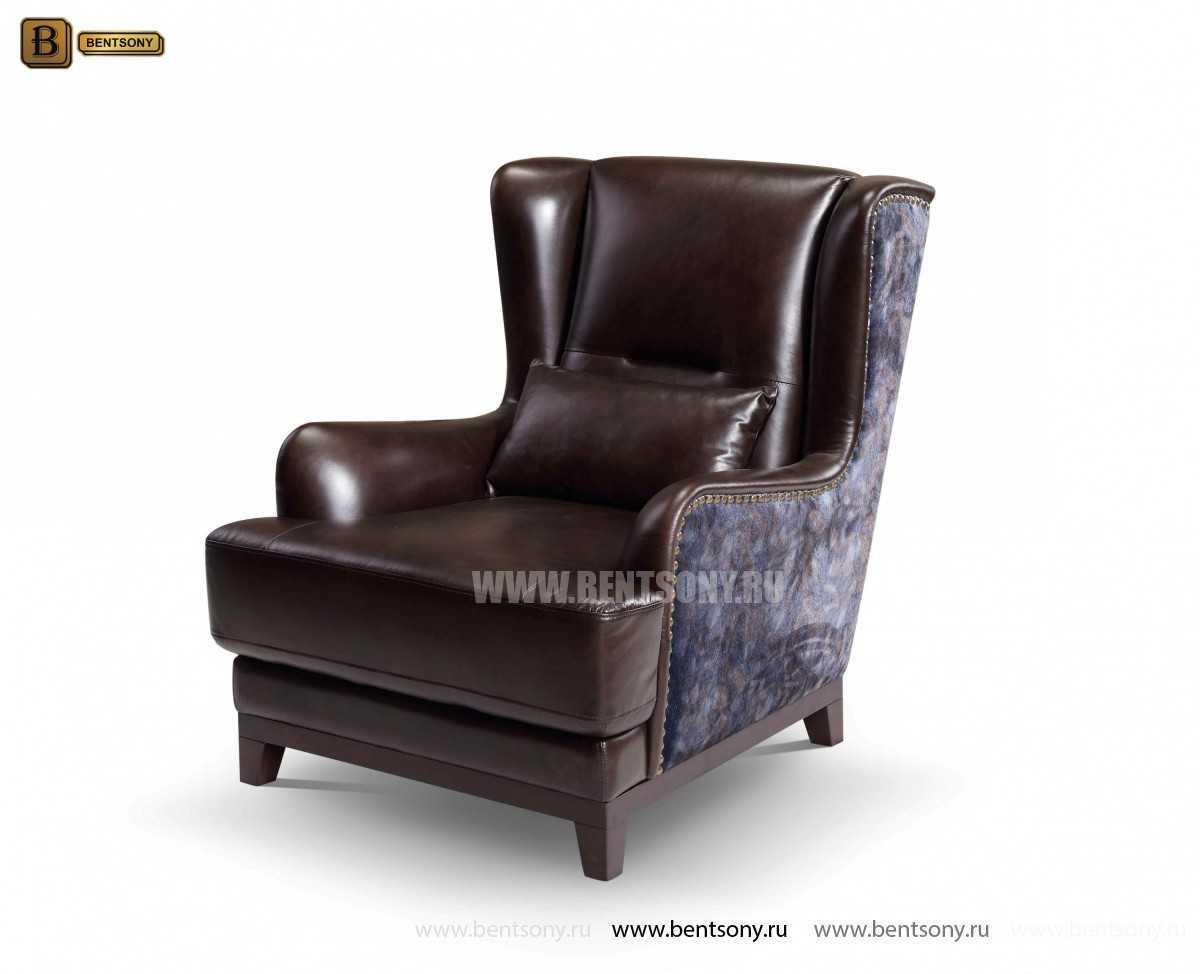 Кресло Альберто (Натуральная кожа)
