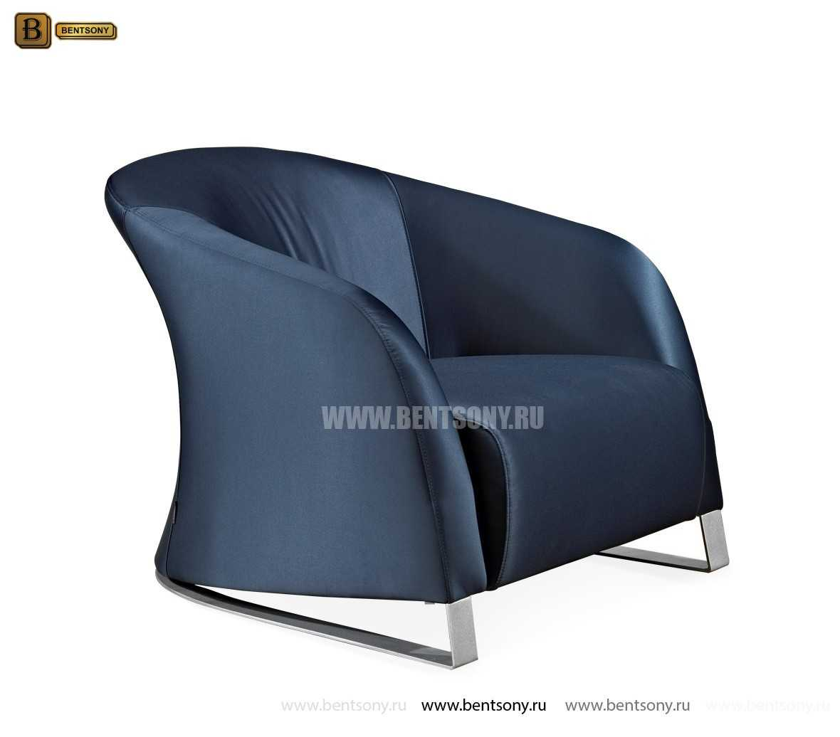 Кресло Тарока (Металлические ножки)