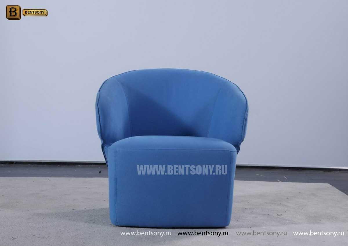 Кресло Чаритон (Ткань)