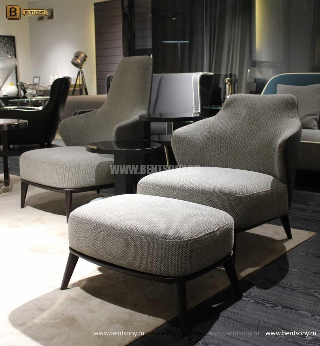 Кресло Бранд (Деревянные ножки, Пуф) купить в Москве