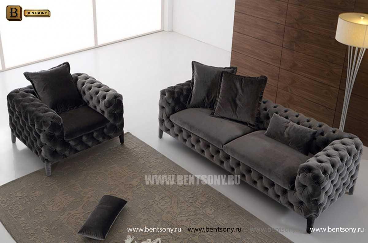 Кресло Скиллачи (Серый, Капитоне) интернет магазин