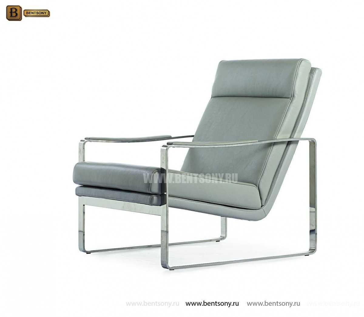 Кресло Альфред (Металлические ножки, натуральная кожа)