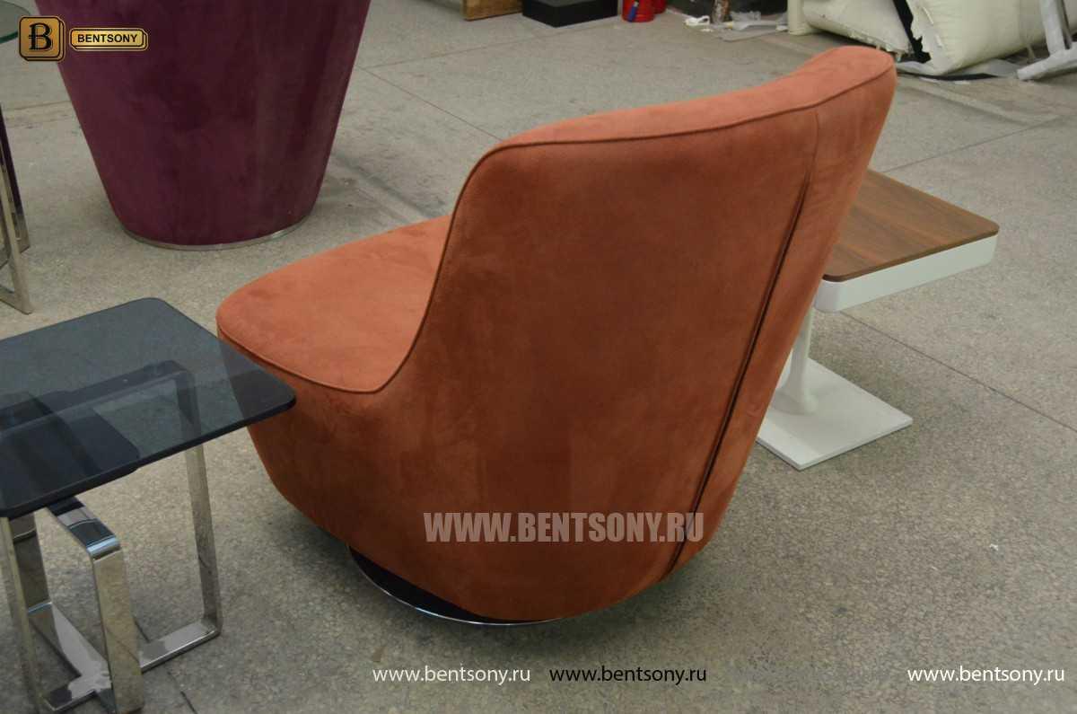 Кресло Порту (Ткань)