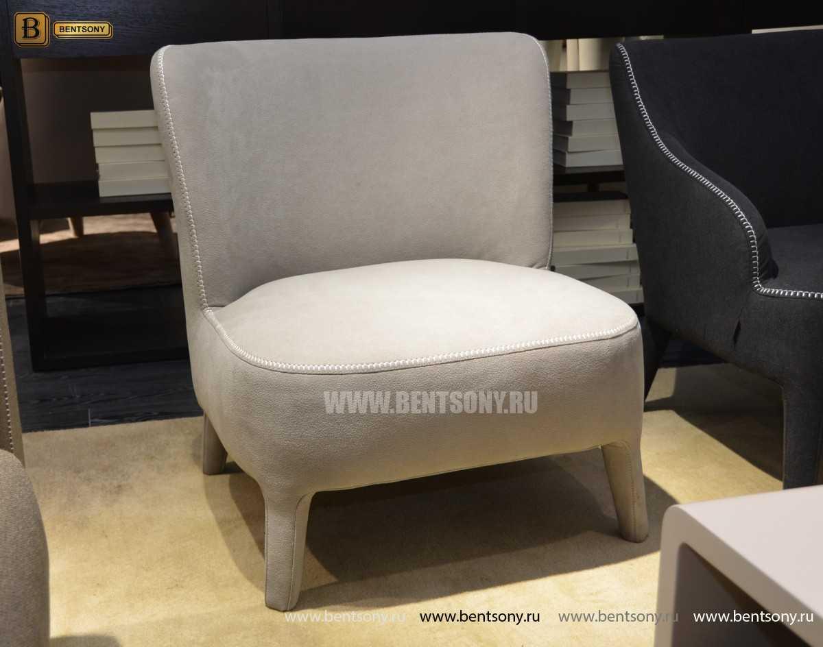 Кресло Грег (Ткань)