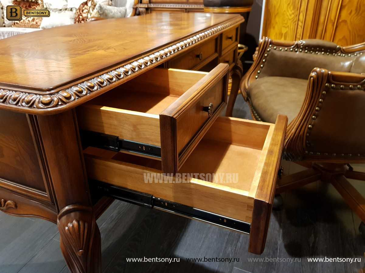 Письменный стол Монтана классический