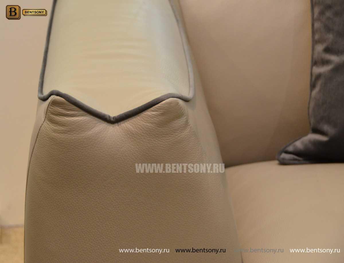 Кресло Карузо (Натуральная кожа)
