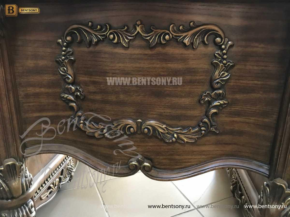 Классический Письменный стол Рамирес (Массив дерева) распродажа